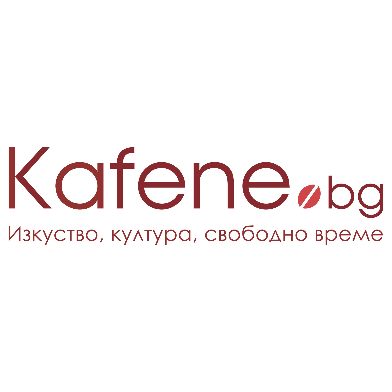 Kafene