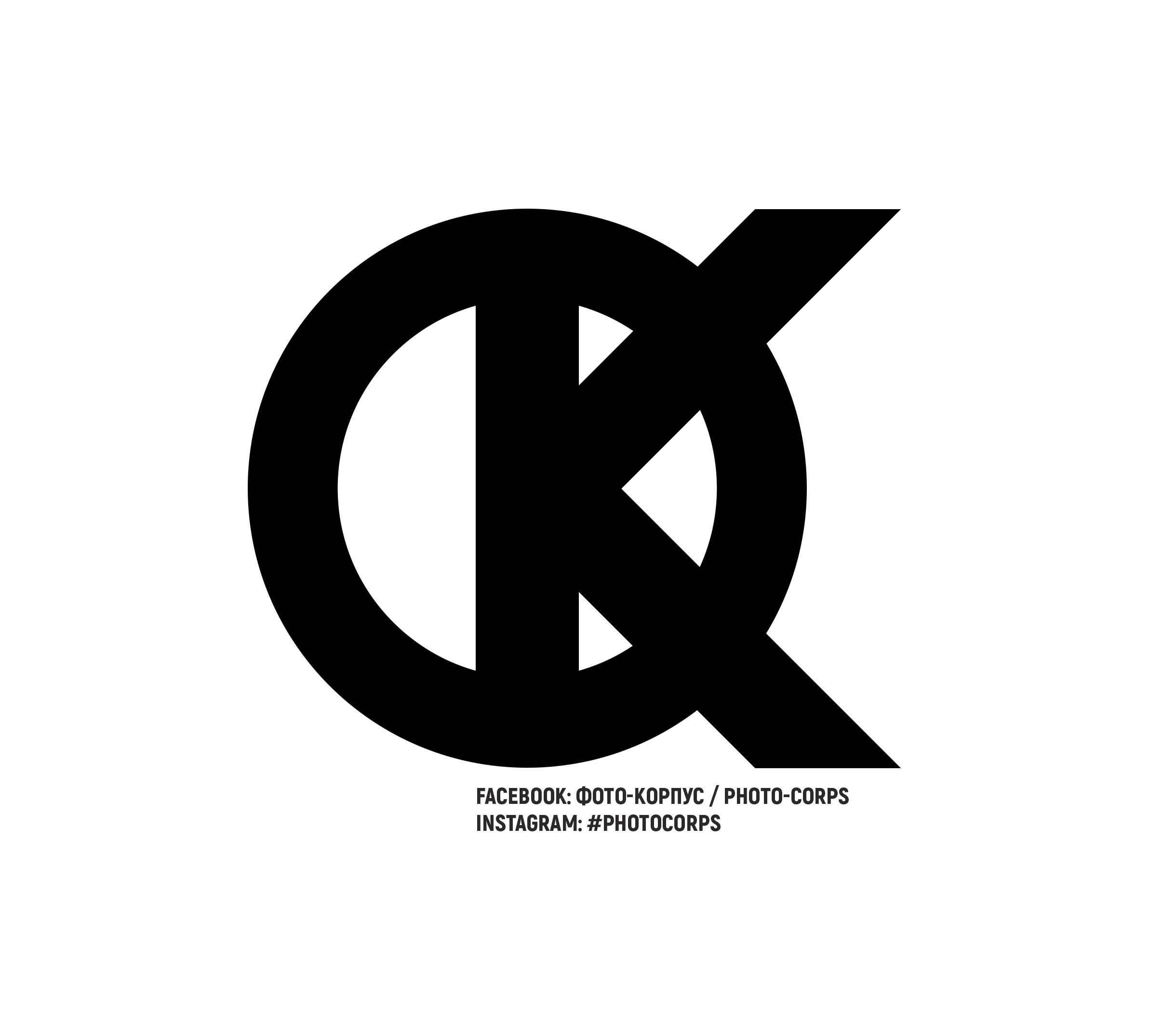Фото-корпус лого