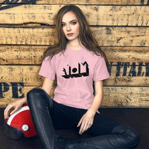 ♦ ATOM ♦ Short-Sleeve Unisex T-Shirt